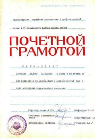 Условия выхода на пенсию госслужащего в украине